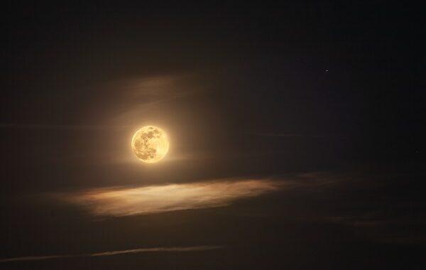 harvest moon 2021 Fall equinox